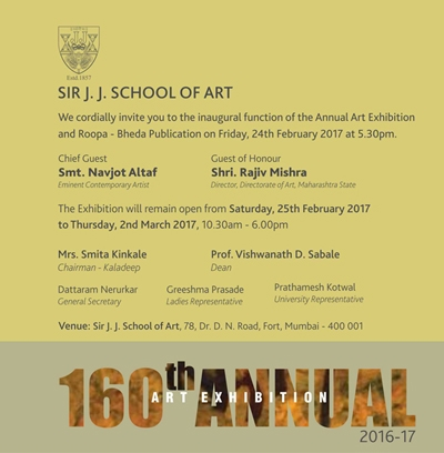 Annual Art Exhibition 2016-17