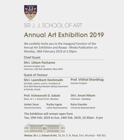 ANNUAL ART EXHIBITION 2018-19